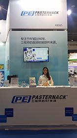 IME/China Expo